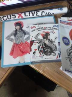 [BD]水樹奈々 NANA MIZUKI LIVE CIRCUS <br />  X LIVE CIRCUS+ X WINTERFESTA