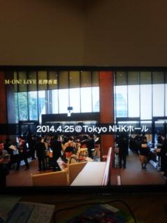 """[CS]M-ON!LIVE 花澤香菜「花澤香菜 live 2014 """"25""""<br />  」"""