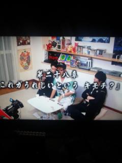 [AT-X]東京エンカウント弐第28章『これがうれしいというキモチ?』