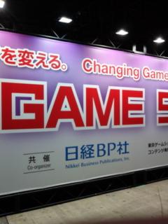 [イベント]TOKYO GAME SHOW2014