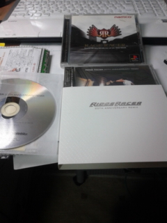 [CDS]RIDGE RACER 20TH ANNIVERSARY REMIX with SONY NW-S785