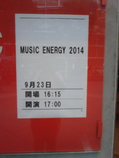 [LIVE]Kalafina MUSIC ENERGY 2014