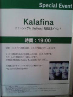 [LIVE]Kalafina ニューシングル「be<br />  lieve」発売記念イベント AT <br />  ラゾーナ川崎