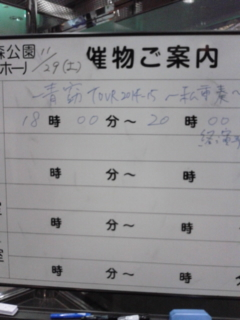 [LIVE]一青窈 TOUR2014-2015 <br />  〜私重奏〜 AT <br />  千葉青葉の森公園芸術文化ホール