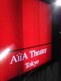 [LIVE]石川智晶裏窓からみえるモノ2015 AT AiiA THE<br />  ATRE TOKYO