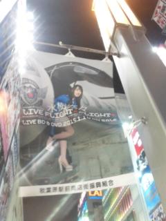 [CDS]NANA MIZUKI 水樹奈々「エデン」