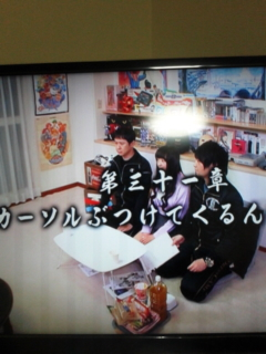 [AT-X]東京エンカウント弐第31章『カーソルぶつけてくるんですよ』