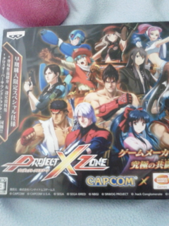 [3DS]PROJECT XZONE-終劇-