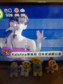 [CX]Kalafina めざましTV <br />  ミドリgaマドグチ