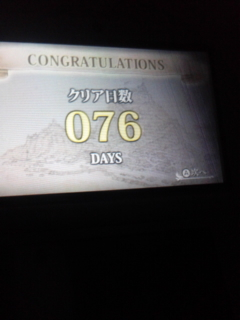 [3DS]レジェンドオブレガシー-<br />  ガーネット編クリア-