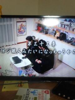 [AT-X]東京エンカウント弐第33『ネジ職人みたいになっちゃうからよ』