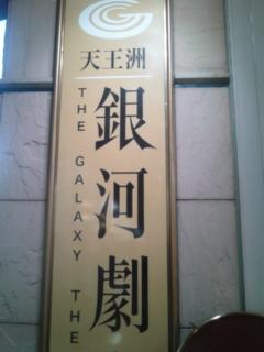 [舞台]高垣彩陽朗読劇私の頭の中の消しゴム7th letter