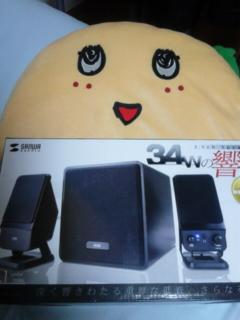 [スピーカー]2.1ch<br />  マルチメディアスピーカー SANWA M<br />  M-SPSW8BK