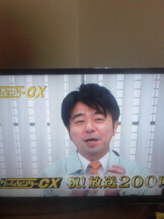 [CX]ゲームセンターCX <br />  祝!放送200<br />  回