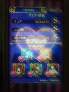 [iOS]ゴシックは魔法乙女〜さっさと契約しなさい〜