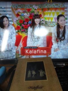 [NHK]Kalafina スタジオパークからこんにちは