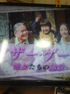 [TBS]木村文乃マザー・ゲーム -<br />  彼女たちの階段-