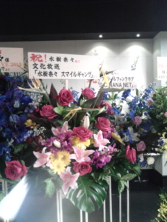 [LIVE]林原めぐみ高橋洋子 KING SUPER LIVE 2015 AT <br />  さいたまスーパーアリーナ