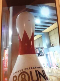 [AC]ダライアスバーストアナザークロニクルEX<br />  店舗行脚レポート〜京都府編〜