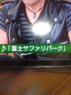 [テレ朝]レジェンドアニソンシンガーあの遊びをバージョンアップ!キスマイGAME