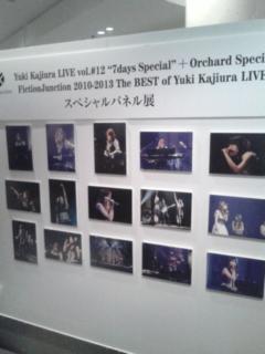 [LIVE]YUKI KAJIURA LIVE vol.#12 オーチャード Special -final-