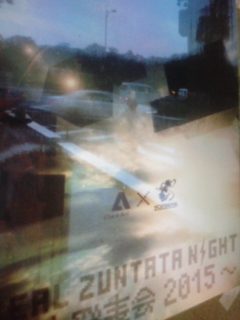 [LIVE]REAL ZUNTATA NIGHT 〜大発表会<br />  2015〜 AT TOKYO FM HALL