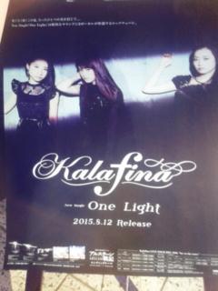 [LIVE]Kalafina One Light 発売記念イベント AT <br />  ヴィーナスフォート2<br />  階教会広場