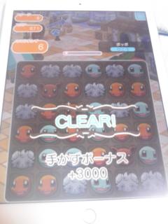 [iOS8]ポケとるスマホ版