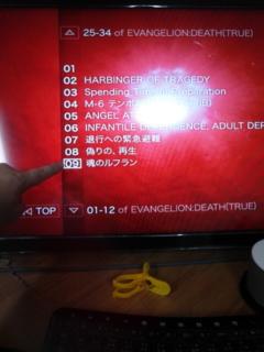 [DVD]ARCHIVES OF EVANGELION DVD BOX with <br />  新世紀エヴァンゲリオンTV<br />  放映版DVDBOX<br />  セット最終話『世界の中心でアイを叫んだけもの』台本