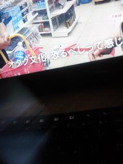 """[NHK]ドキュメント72hours <br />  夏コミ!""""<br />  日本一""""のコンビニで"""