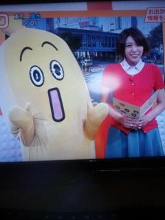 [TX]チャージ730!<br />  豊崎愛生ちゃんお天気お姉さん卒業へ