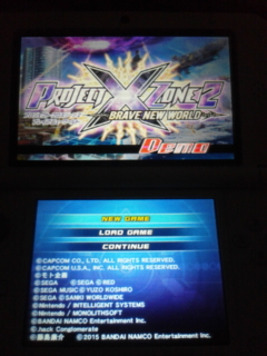 [3DS]PROJECT X ZONE 2 BRAVE NEW WORLD Demo