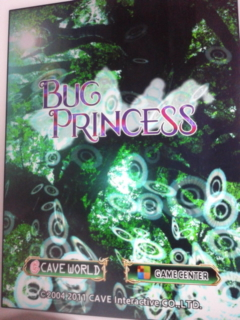 [iOS]BUG PRINCESS-虫姫さま- with iPad<br />   Air