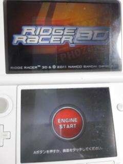 [3DS]RIDGE RACER 3D①ベーシックグランプリ制覇