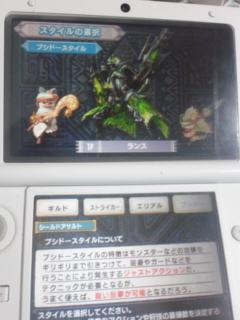 [3DS]モンスターハンタークロス体験版-カジュアルランサー編①-