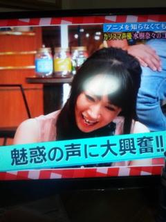 [テレ朝]水樹奈々関ジャム完全熱SHOW