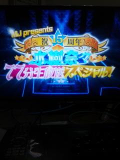 [BSプレミアム] MJ presents <br />  祝15周年!水樹奈々 77<br />  分生放送スペシャル!