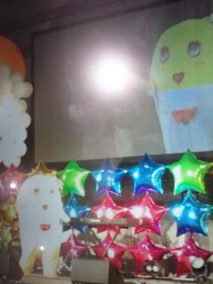 [LIVE]中テレ祭り2015 <br />  ふなっしーwith<br />  がくとくんバンド AT <br />  ビッグパレットふくしま