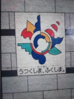 [AC]ダライアスバーストアナザークロニクルEX <br />  店舗行脚レポート-<br />  福島県編-