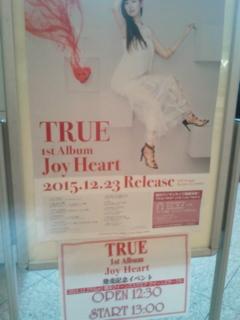 [LIVE]TRUE 1st ALUBUM Joy Heart 発売記念イベント AT <br />  横浜クイーンズスクエアクイーンズサークル