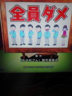 [ランキング]<br />  ねお・ふみのりんご通信↑アニメランキング2015
