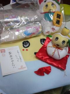 [聖地]ふなっしーLANDSelect HARAJUKU 2016.01.<br />  01 ふなちゃん福袋