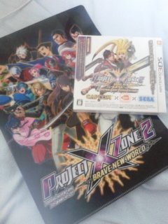 [3DS]PROJECT X ZONE2 BRAVE NEW WORLD-ORIGINAL GAME SOUND EDITION- <br />  クリア