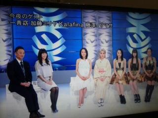[CX]一青窈×Kalafina MUSIC FAIR