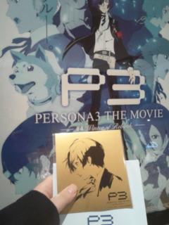 [映画]P3 PERSONA3 THE MOVIE-#4 Winter<br />   of Rebirth-