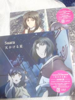 [CDS]Suara 天かける星