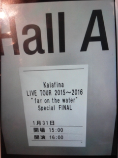 "[LIVE]Kalafina LIVE TOUR 2015-2016 ""far on the water"" Special FINAL<br />   AT 東京国際フォーラム"