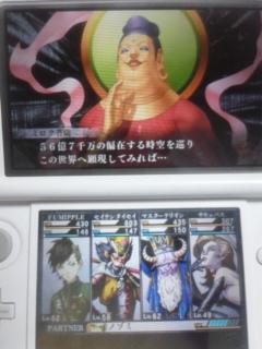 [3DS]真・女神転生Ⅳ FINAL <br />  ②-多神連合掃討-