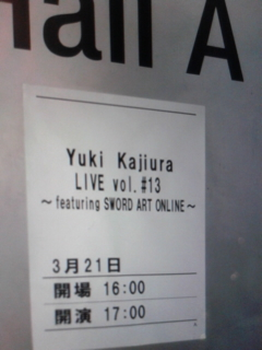 [LIVE]Yuki Kajiura LIVE vol.#13 〜featu<br />  ring SWORD ART ONLINE〜 AT <br />  東京国際フォーラムホールA