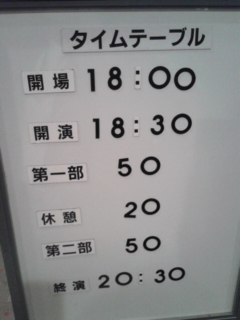 [LIVE]一青窈 with <br />  東京フィルハーモニー交響楽団<br />   at オーチャードホール